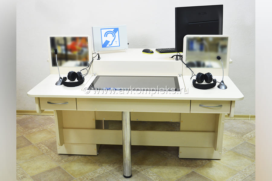 стол логопедический с зеркалом www.avkompleks.ru